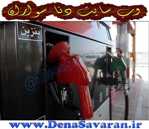 تفاوت بین بنزین سوپرو بنزین معمولی