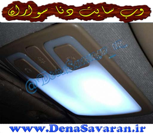 تعویض لامپ چراغ سقفی دنا به رنگ یخی